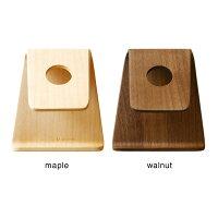 様々なスマホに対応。曲線美と木目が魅せる卓上木製スマートフォンスタンド