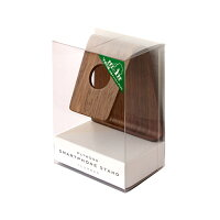 ■【+L】成形合板を使った木製のスマホスタンド「PLYWOODSMARTPHONESTAND」