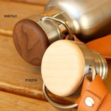 ■「+LUMBER THERMO BOTTLE 600ml」水筒 ステンレスボトル すいとう タンブラー サーモスボトル おしゃれ 名入れ 木製 木目 モク 魔法瓶 Hacoa ハコア