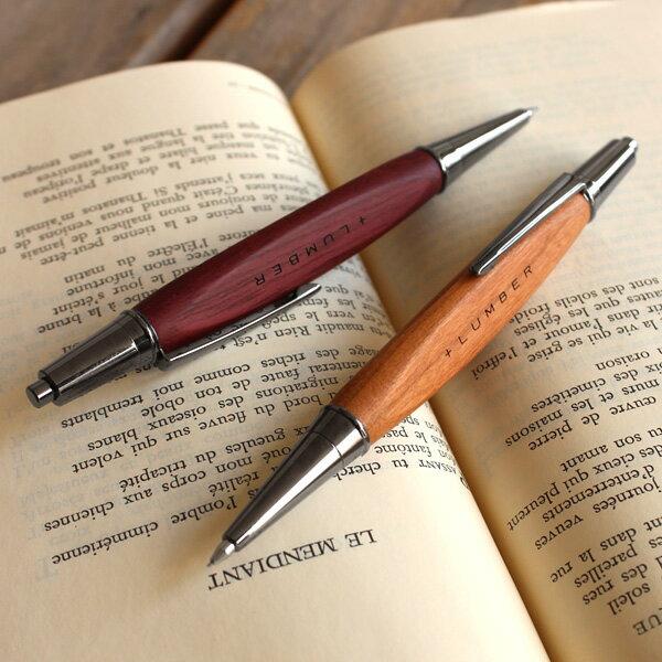 【名入れ】銘木をプラスした木製シャーペン・シャープペンシル「TRIANGLE BODY MECHANICAL PENCIL 0.5mm」