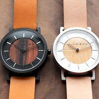 ■ステンレス削り出しケースに銘木を活用した木製腕時計「WATCH2200」メンズ/レディース