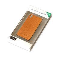 木製スマートフォンケース「XperiaXPerformanceCASE」