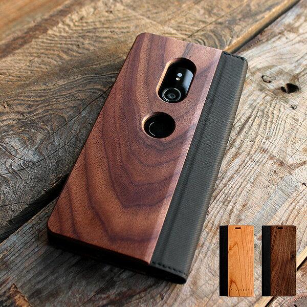 手帳型木製ケース「Xperia XZ3 FLIPCASE」