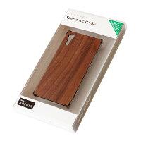 木製スマートフォンケース「XperiaXZ/XzsCASE」