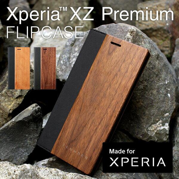 手帳型の木製ケース Xperia XZ Premium専用フリップケース