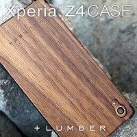 【XperiaZ4】丈夫なハードケースと天然木を融合したXperiaZ4専用スマートフォンケース
