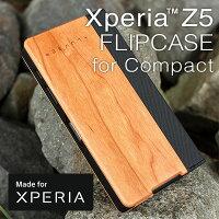 手帳型木製カバー「XperiaZ5FLIPCASEforZ5Compact」