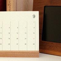 デスクにシンプルで温かみのあるカレンダーを「DeskCalendar」