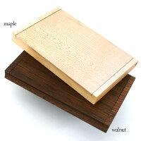 木製名刺入れ・名刺ケース・カードケース