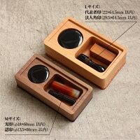 ■【L】木と革の印鑑ケース&捺印マット「STAMPMAT&CASELサイズ」