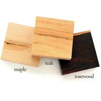 木目のメモブロック