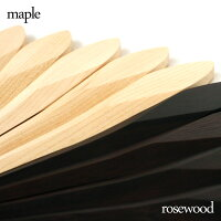 針葉樹のようなレターオープナー・ペーパーナイフ「Leaf」