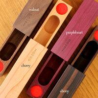 ■木製印鑑ケース「SealCase実印タイプパープルハート」