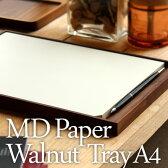 ■ミドリ MDペーパー専用木製メモトレイ 【A4】