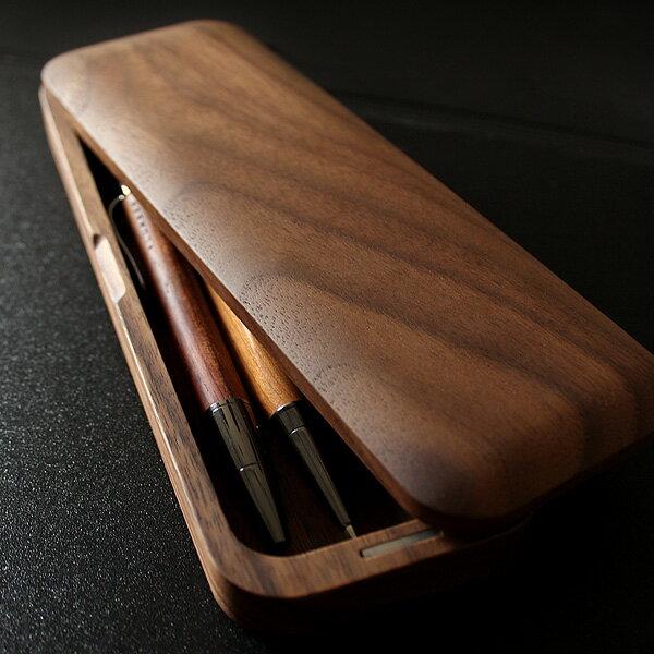 おしゃれな木製筆箱・ペンケース