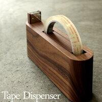 スリムでおしゃれな木製テープカッター・テープディスペンサー