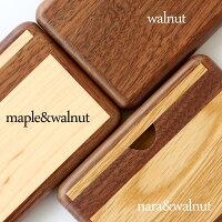 木製ブランドの木製名刺入れ・カードケース