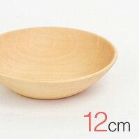 高橋工芸たまごのように丸いカタチ、薄く削りだした木の器「Caraディッシュ12cm」