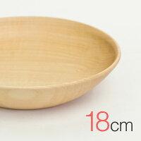 ■高橋工芸たまごのように丸いカタチ、薄く削りだした木の器「Caraディッシュ18cm」【楽ギフ_包装選択】