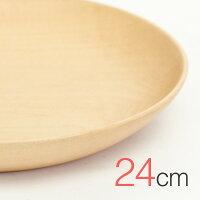 高橋工芸たまごのように丸いカタチ、薄く削りだした木の器「Caraディッシュ24cm」