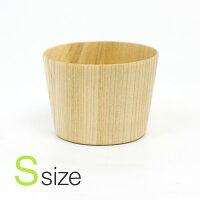 高橋工芸紙のように薄い、軽くて使いやすい木のグラス「kamiグラスフリーSサイズ」