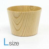 高橋工芸紙のように薄い、軽くて使いやすい木のグラス「kamiグラスフリーLサイズ」
