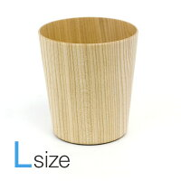 高橋工芸紙のように薄い、軽くて使いやすい木のグラス「kamiグラスワイドLサイズ」