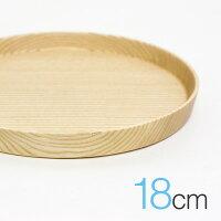 高橋工芸紙のように薄い、軽くて使いやすい木の器「kamiプレート18cm」