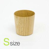 高橋工芸紙のように薄い、軽くて使いやすい木のショットグラス「kamiショットグラスSサイズ」