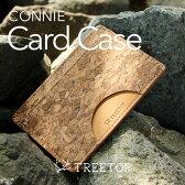 ■コルクレザーのカードケース「CONNIE Slim Card Case」