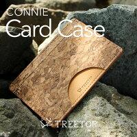 コルクレザーを活用、薄く、かさばらず、無駄のない「CONNIESlimCardCase」