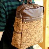 ■コルクレザーのバックパック「CONNIE Square Backpack」