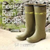 木々のシルエットが足元のコーディネートを引き立てるレディース用の長靴