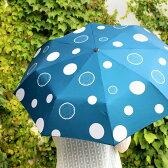 ■折り畳み傘「Stump Umbrella」