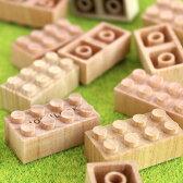 ■ブロック型おもちゃ「MOKULOCK(モクロック)48ピース