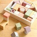 出産祝いに!日本の職人が作った、日本由来のやさしい色のおもちゃ■積木「NIHOHNシリーズ つみ...
