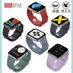 アップルウォッチ バンド かわいい Apple Watch Series 1 2 3 4 5 6 SE 38mm 40mm 42mm 44mm 全機種対応 女性 男性 兼用 ビジネス カジュアル シンプル ブランド アハスタイル AHAStyle