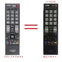 東芝 レグザ テレビ リモコン CT-90320A A1シリーズ A9000シリーズ A8000シリーズ C8000シリーズ C7000 シリーズ A950シリーズ AV550 T..