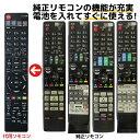 シャープ ブルーレイ リモコン GA979PA GB079PA GB185PA GB066PA GB ...