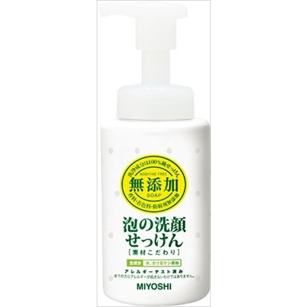 無添加 素材こだわり 泡の洗顔せっけん / 本体 / 200ml