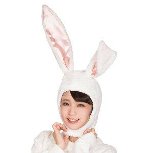 Pastel bunny パステルバニー カブリモノ ホワイト