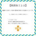 布マスク 制菌 日本製 名入れ可 洗える 軽い 涼しい 夏用 白 大人用 子供用 大きめ 送料無料 1枚入 洗える 制菌加工 抗菌 立体 3