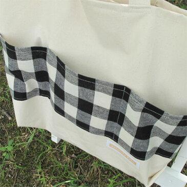シンプル帆布バッグNO.1【ハンドメイドバッグ】【ハンドバッグ】【バッグ】【レッスンバッグ】【手作り】【ハンドメイド】【手提げ】【手作りバッグ】【シンプル】【ナチュラル】