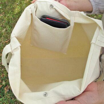 シンプル帆布バッグNO.6【ハンドメイドバッグ】【ショルダーバッグ】【バッグ】【レッスンバッグ】【手作り】【ハンドメイド】【斜め掛け】【手作りバッグ】【シンプル】【ナチュラル】