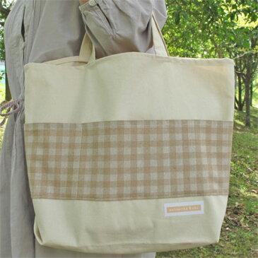 シンプル帆布バッグNO.4【ハンドメイドバッグ】【ハンドバッグ】【バッグ】【レッスンバッグ】【手作り】【ハンドメイド】【手提げ】【手作りバッグ】【シンプル】【ナチュラル】