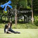 1stミニアルバム 「いてくれるだけで」(CD)/そらみそら