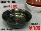 和風なので、うどんやそばにも使えるラーメン鉢(大)2個【選べる3柄】