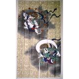 風神雷神のれん 暖簾 85x150 俵屋宗達 風神雷神図屏風【あす楽対応】