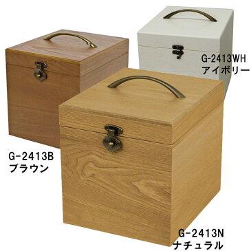 縦型 ナチュラリーコスメティックボックス メイクボックス コスメボックス 木製 鏡付き G-2413 ナチュラル、ブラウン、アイボリー【あす楽対応】