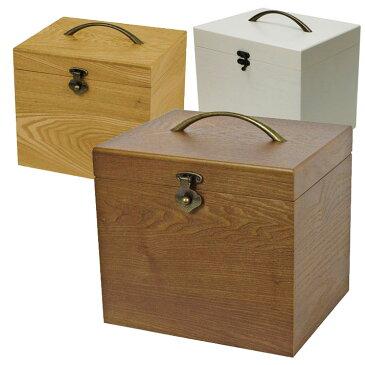 ナチュラリーコスメティックボックス メイクボックス コスメボックス 木製 ナチュラル色 G-2412N /ブラウン色 G-2412B/アイボリー G-2412WH【あす楽対応】